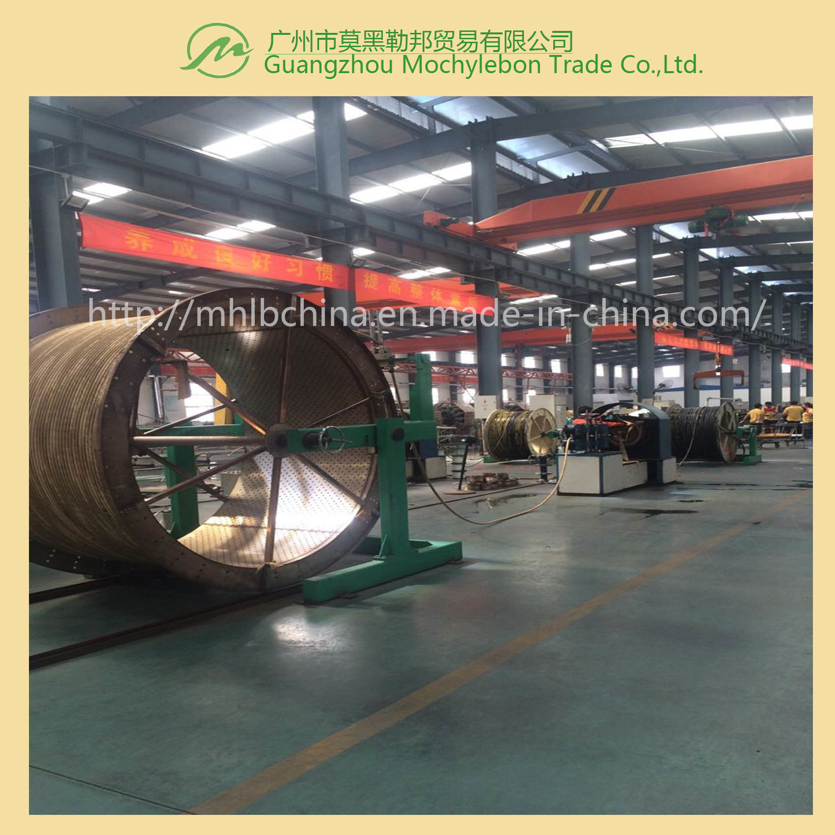 Wire Braided Hydraulic Hose for Coal Mine (602-3B-5/16)