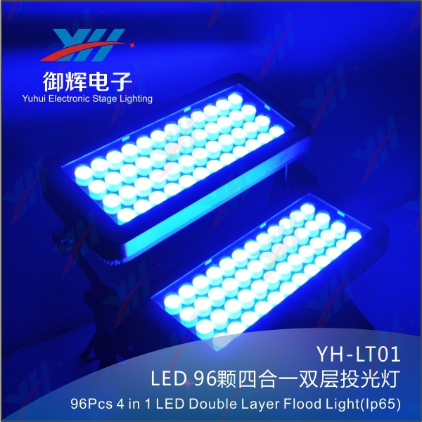 96*3W Waterproof Double Head RGBW 4 in 1 LED Wall Wash Light