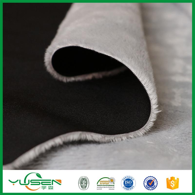 Plain Pk Fabric+Tup+Velboa Bonded Knit Fabric