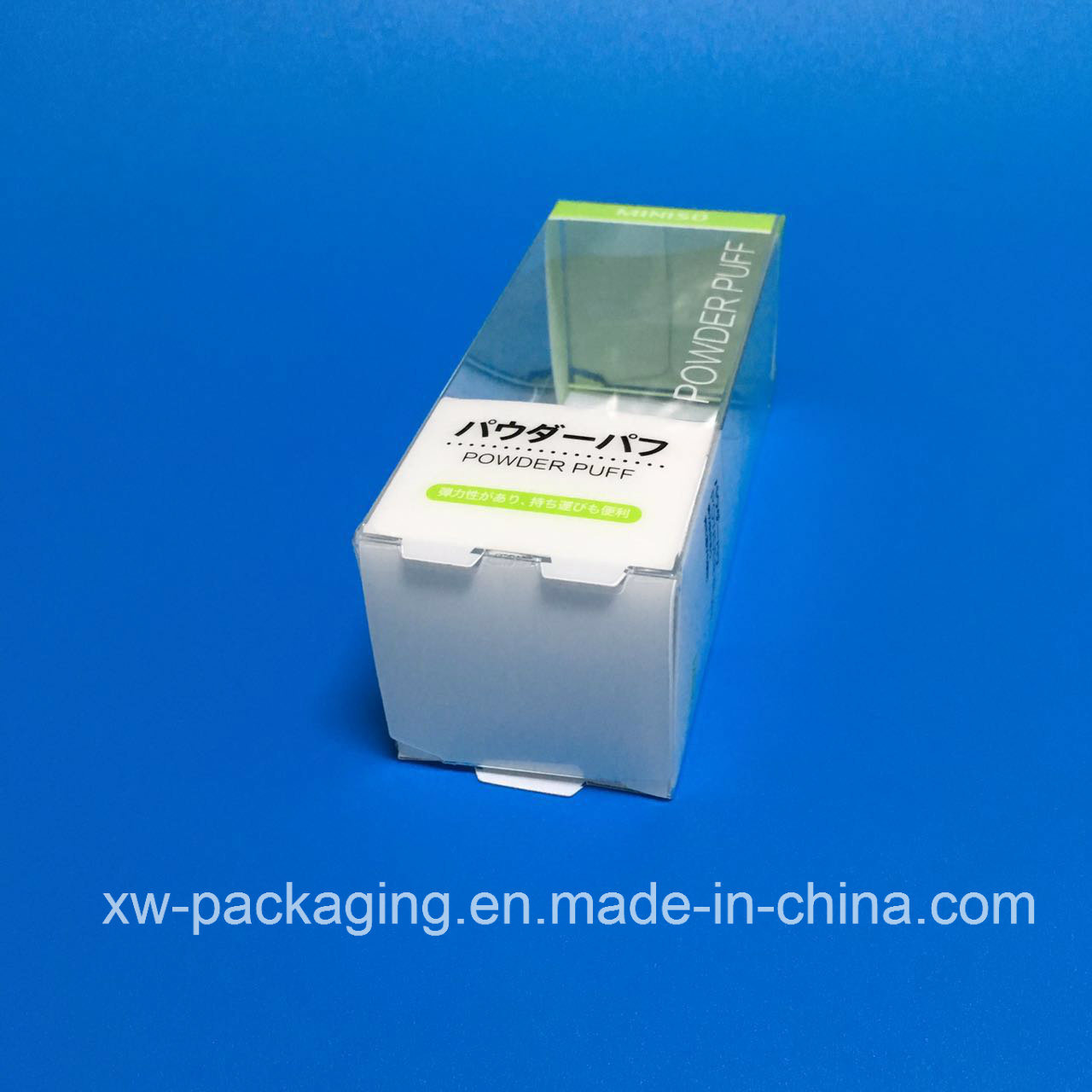 China Folding Plastic Box for Cosmetic Product Blister Packaging