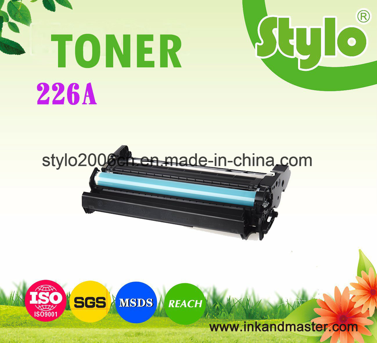 CF226A Black Toner Cartridge for HP Laserjet Printer