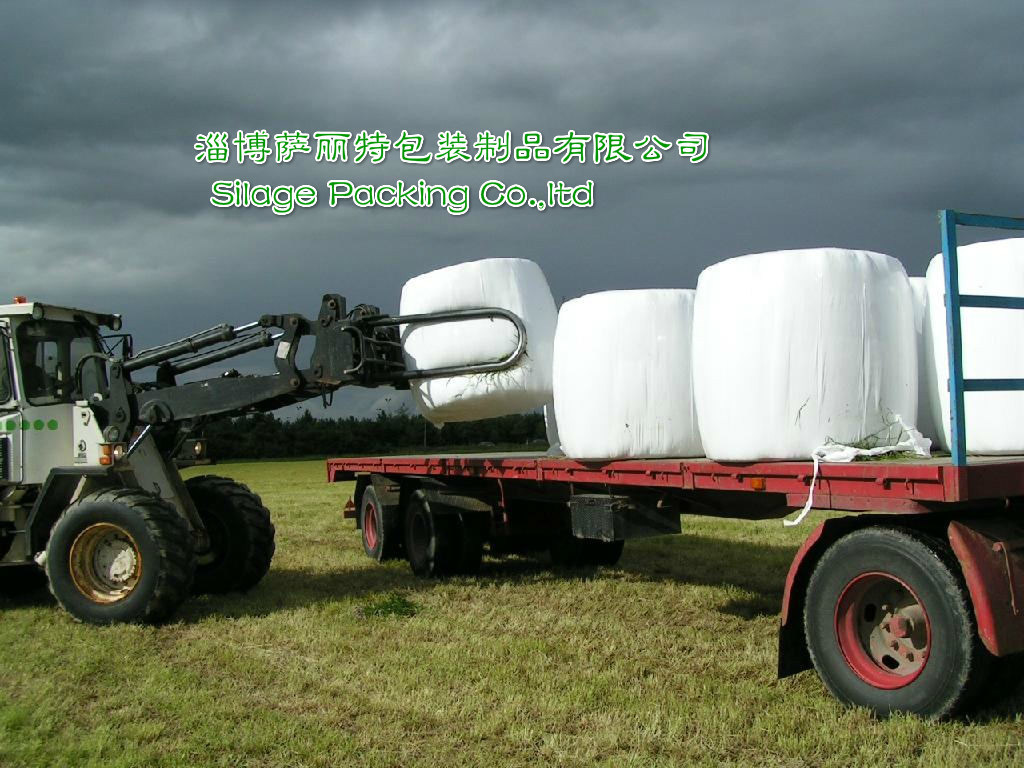 Straw Wrap Film Width 250mm, 500mm and 750mm White, Green and Black Colour for Pakistan Market Alfalfa and Corn Package
