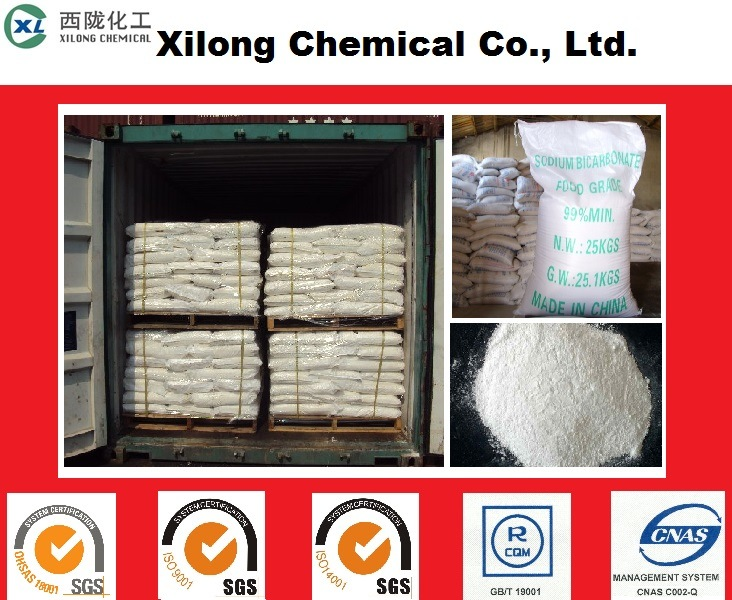 High Quality Na2co3 497-19-8 Soda Ash Dense/Sodium Carbonate