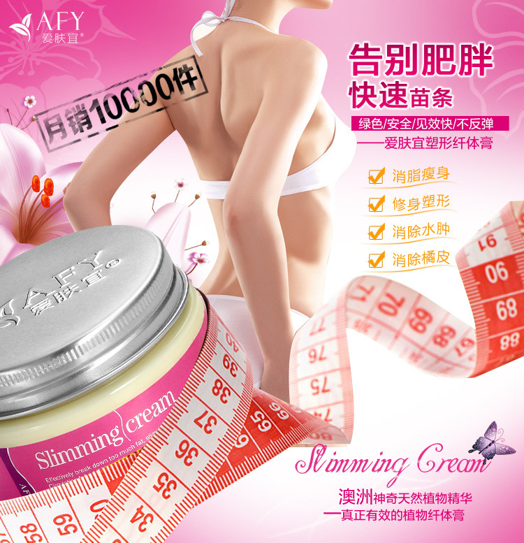 Afy Slimming Cream for Body Shaping, Loss Weight, Burning Fat, 100g