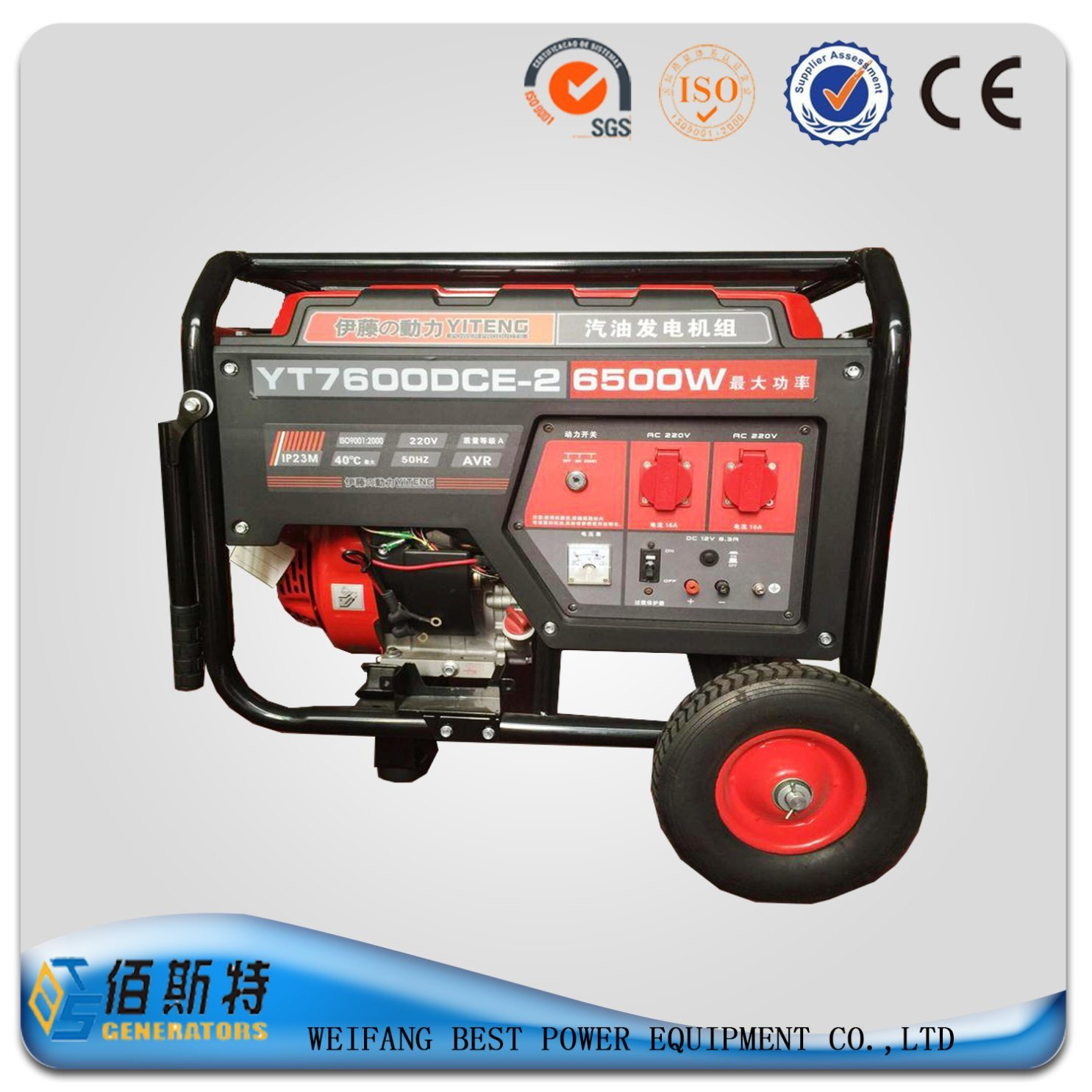 3kw China Brand Home Gasoline Genset with Factory Price G1
