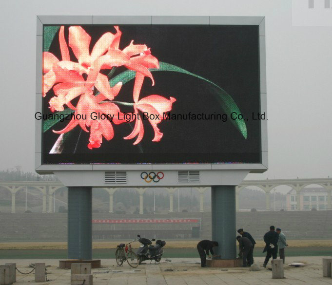 P16mm Advertising Ventilation Full Color Outdoor LED Digital Screen