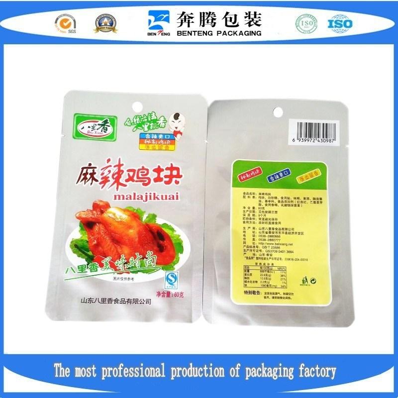 High Temperature Aluminum Foil Food Packaging Bags