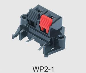 WP Push Terminal (WP2-01)