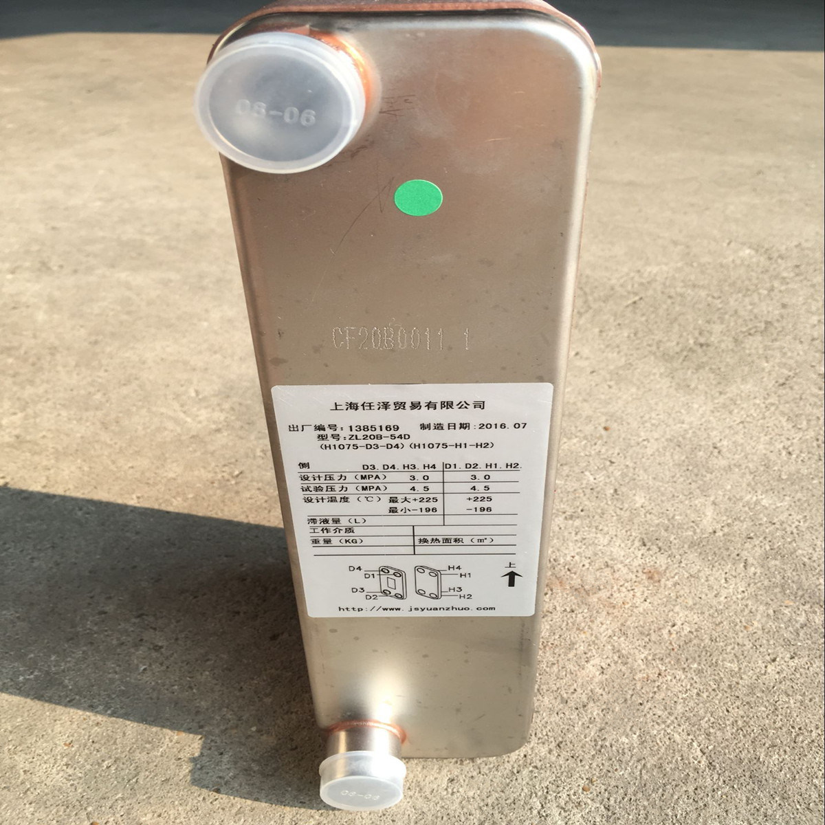 Supply Small and Compact Copper/Nickel Brazed Plate Heat Exchanger Made in China
