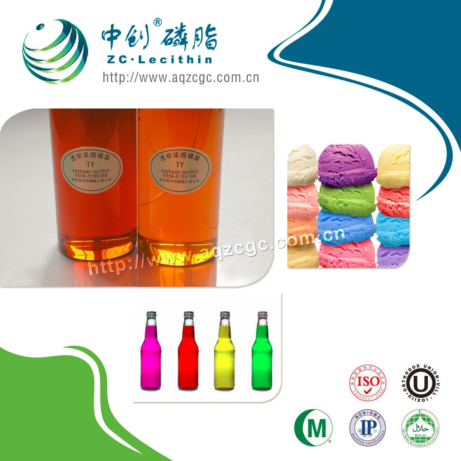 Natural Concentrated Food Grade Soy Lecithin Liquid -Soya Lecithin Manufacture/Factory