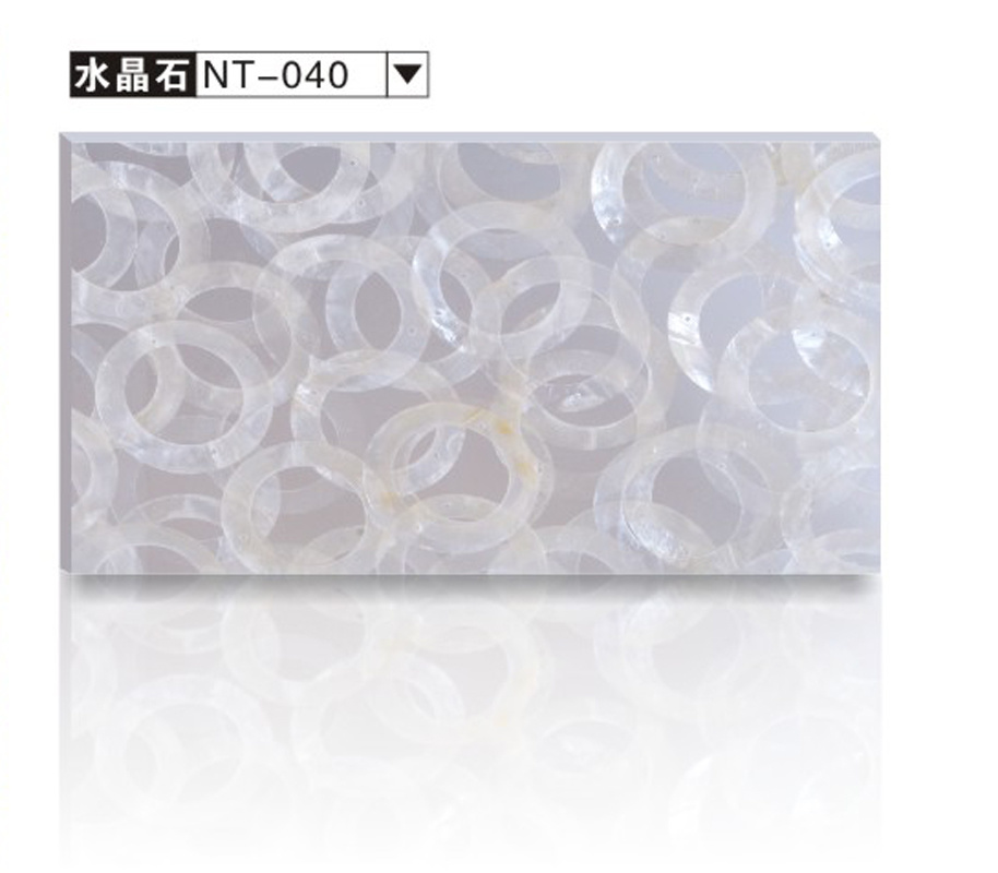 Decorative Translucent Panels : China shopping mall decorative wall cladding panel