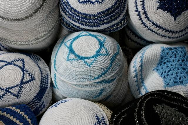Crochet Yarmulke : China Crochet Kippah/Kippot - 1 - China Kippah, Kippot