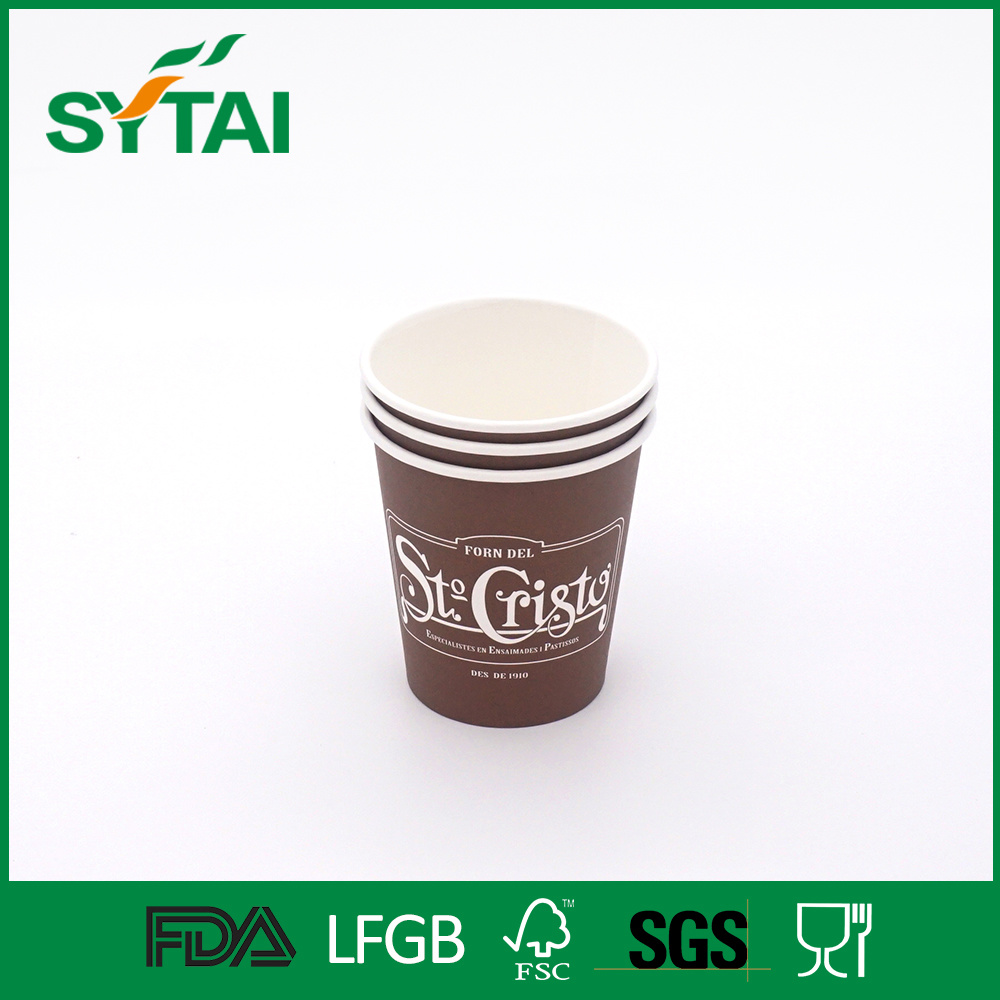 8oz Disposable Custom Logo Printed Hot Drinking Single Wall Paper Cup with Lid