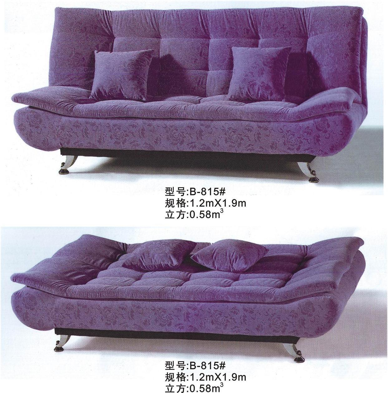 china multifunction sofa bed b 815 china sofa bed sofa. Black Bedroom Furniture Sets. Home Design Ideas