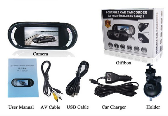 1080P Car DVR with 4PCS LED