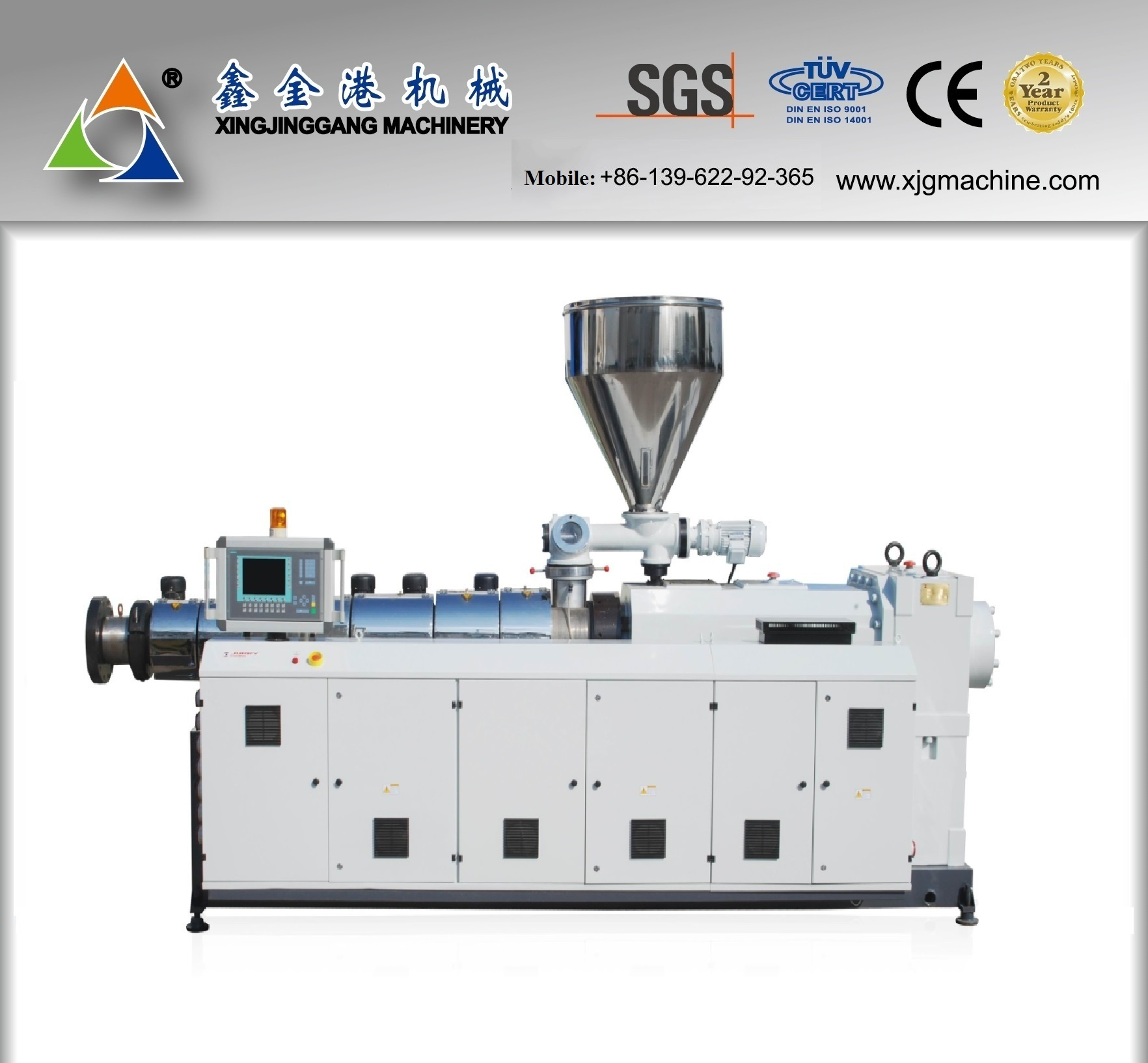 PVC Extruder/ PVC Pipe Extruder/Single Screw Extruder/Twin Screw Extruder