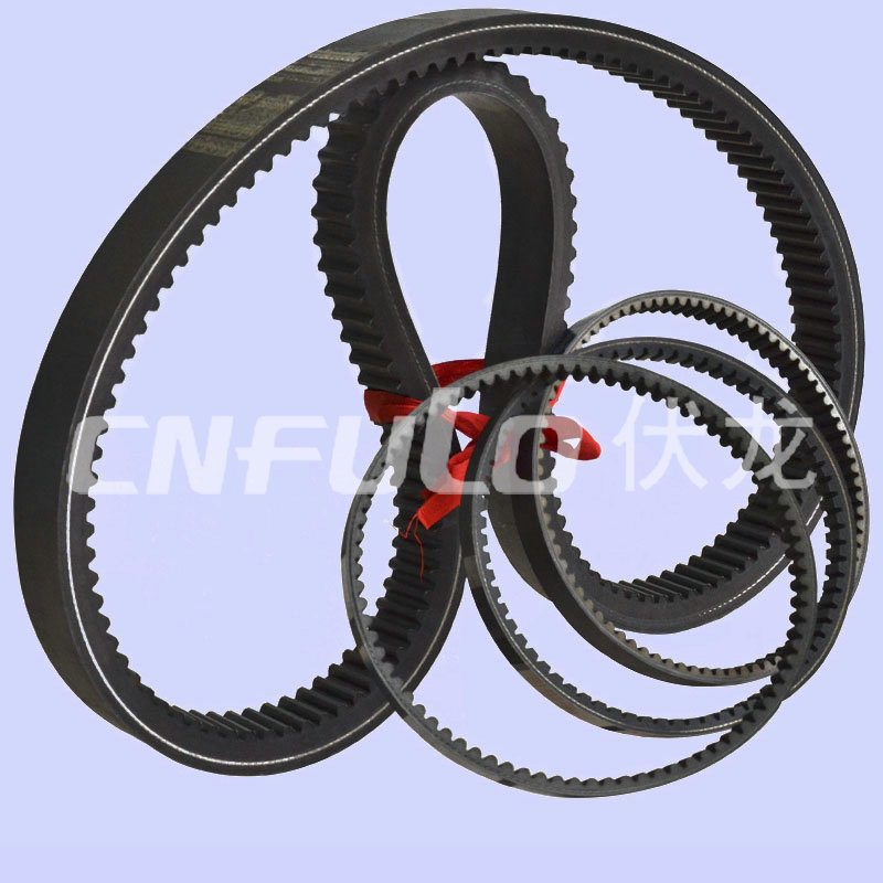 Variable Speed V-Belt