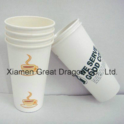 1.5-32 Ounce Hot Beverage Paper Cups and Lids (PP1002)