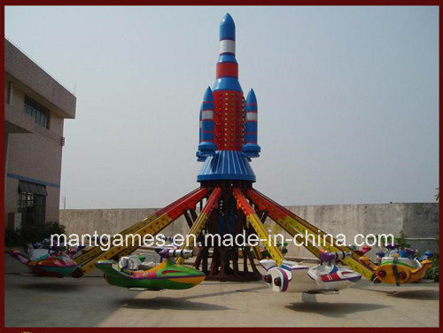 Cheap Amusement Park Kiddie Self Control Plane Rides for Sale