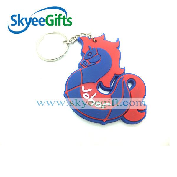 Custom Keychain, Rubberized Soft PVC Keychain