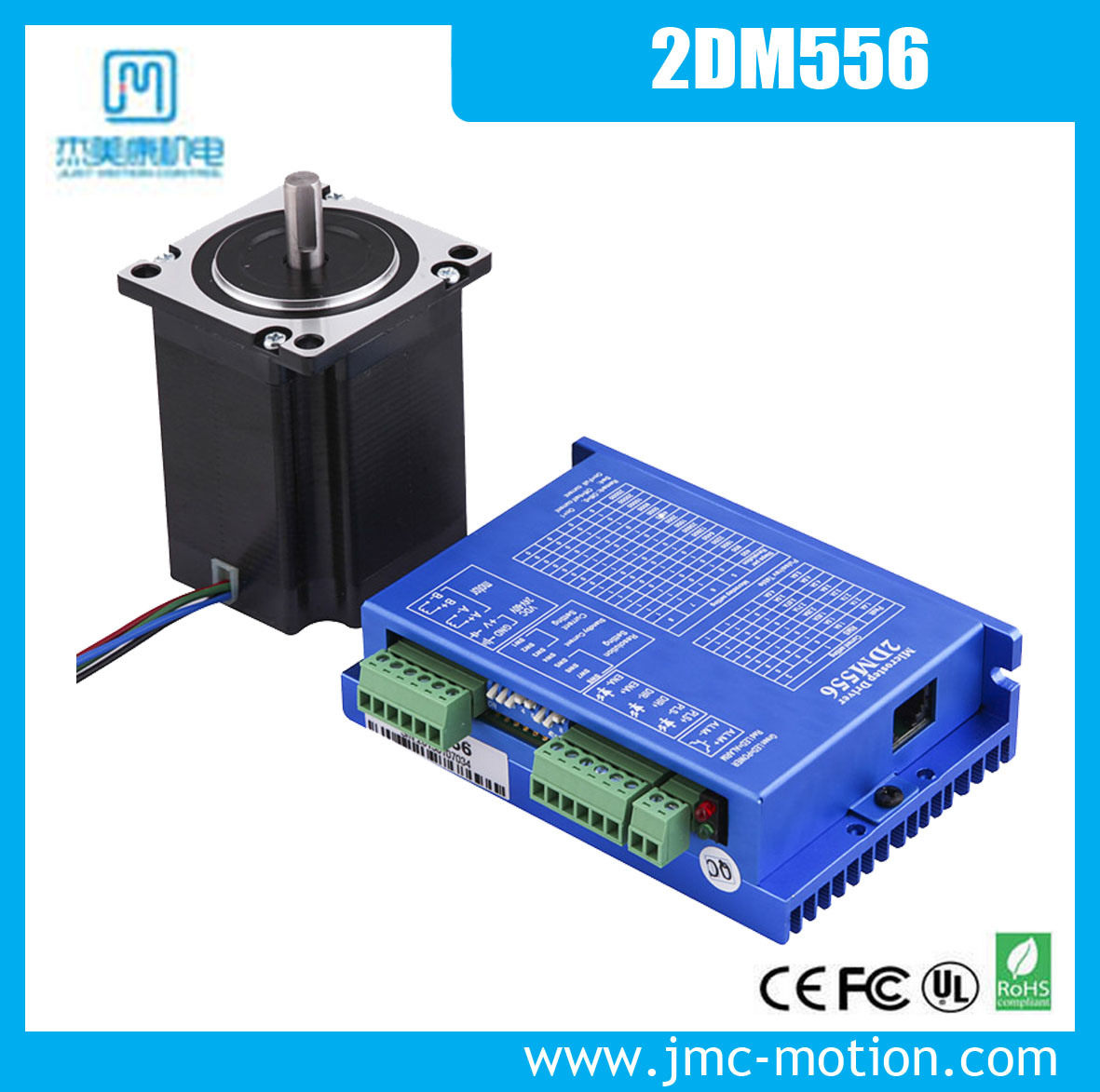 Jmc Brand Advanced Digital Stepper Driver with DSP Technology Equal to Leadshine Dm556
