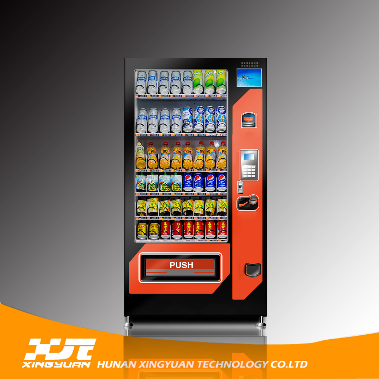Snacks&Drinks Combo Vending Machine with Refrigeration System