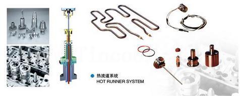 Pet Preform Mould Hot Runner System (Shut-Off Nozzle)