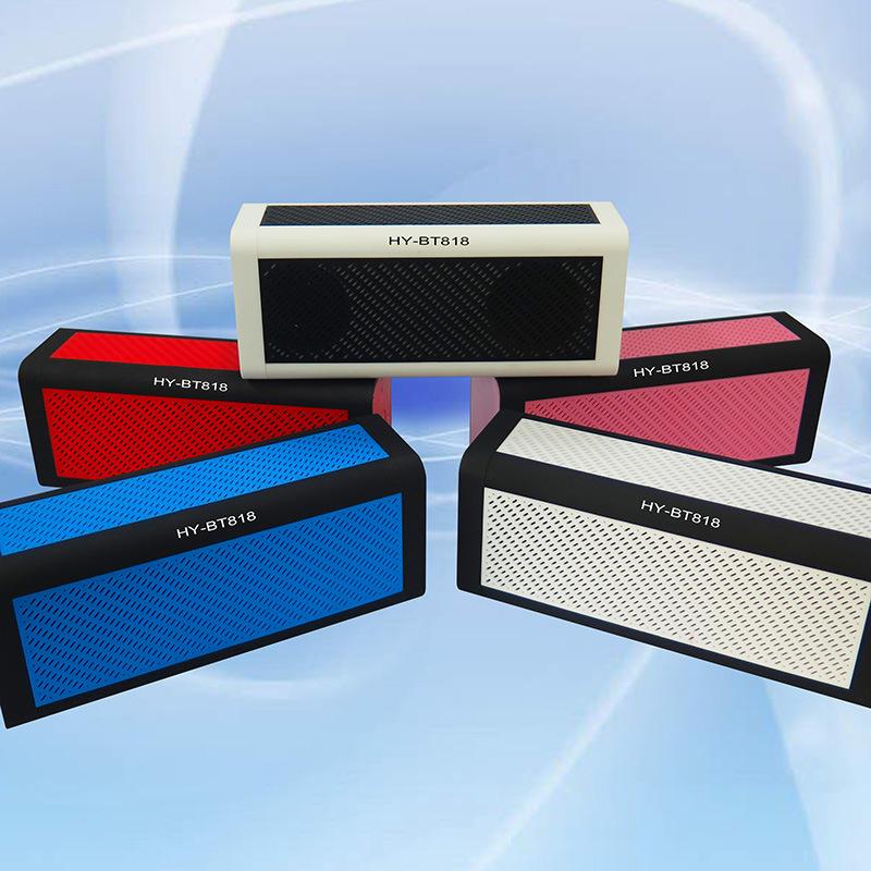 Hy-Bt818 USB Wireless Bluetooth Multimedia Mini Sound Speaker