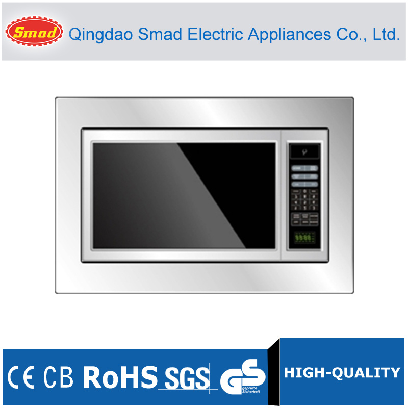Display Built in Microwave Oven with Light Lock