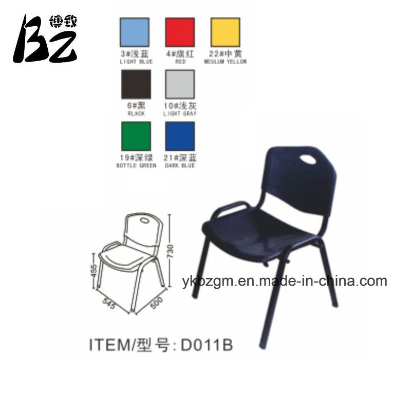 Single Adjustable Height Office Chair (BZ-0238)