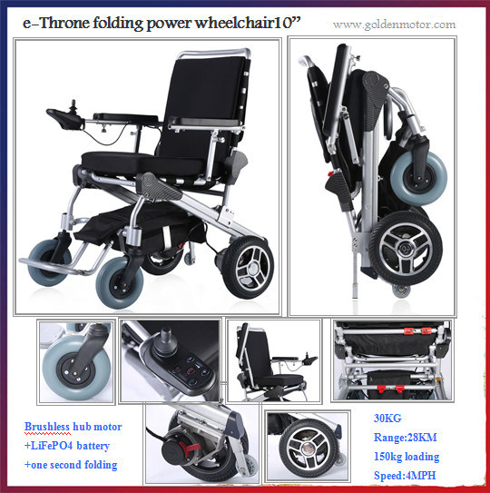 China Golden Motor 8\u2032\u2032 10\u2032\u2032 12\u2032\u2032 E-Throne Reclining Small Lightweight Hadicapped Power Electric Wheelchair for Disabled People - China Hadicapped Power ...  sc 1 st  Golden Motor Technology Co. Ltd. & China Golden Motor 8\u2032\u2032 10\u2032\u2032 12\u2032\u2032 E-Throne Reclining Small ... islam-shia.org