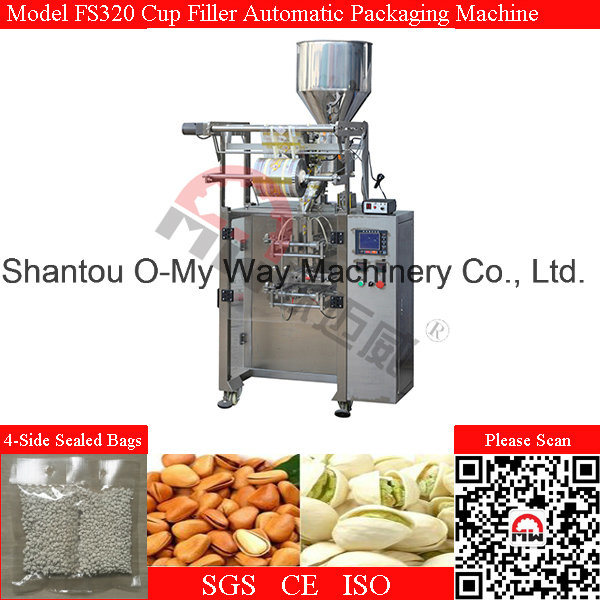 Grain Vertical Form Fill Seal Bagger Machine Automatic Packing Machine