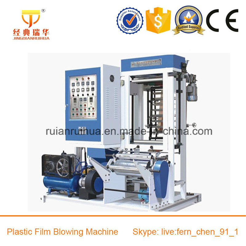 Mini Plastic Polyethene PE Film Blowing Extruder