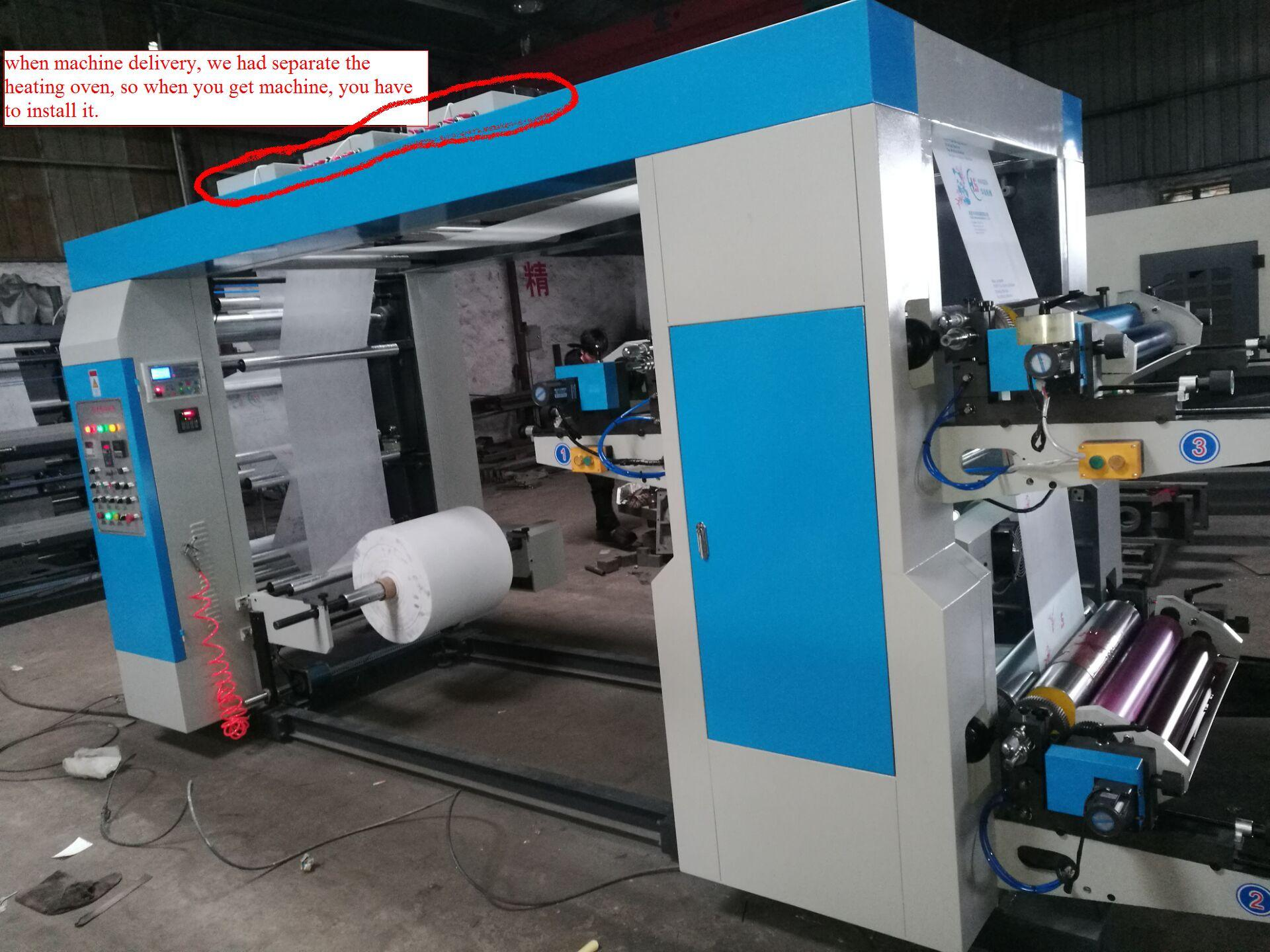 High Speed 3 Colors Flexographic Printing Machine (YTB-3800)