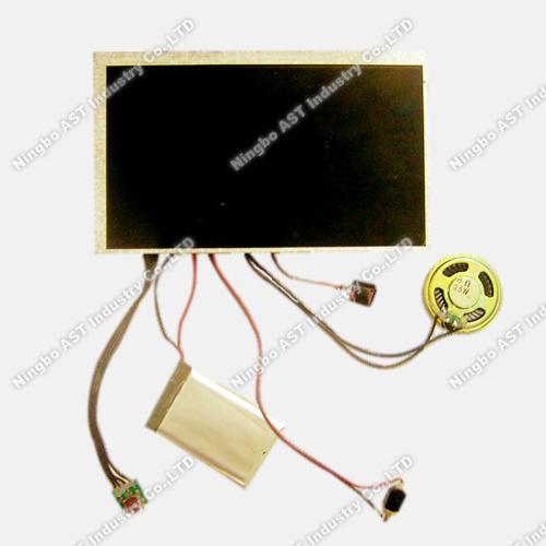 Video Mailer, MP4 Sound Module, Video Module (S-3307)