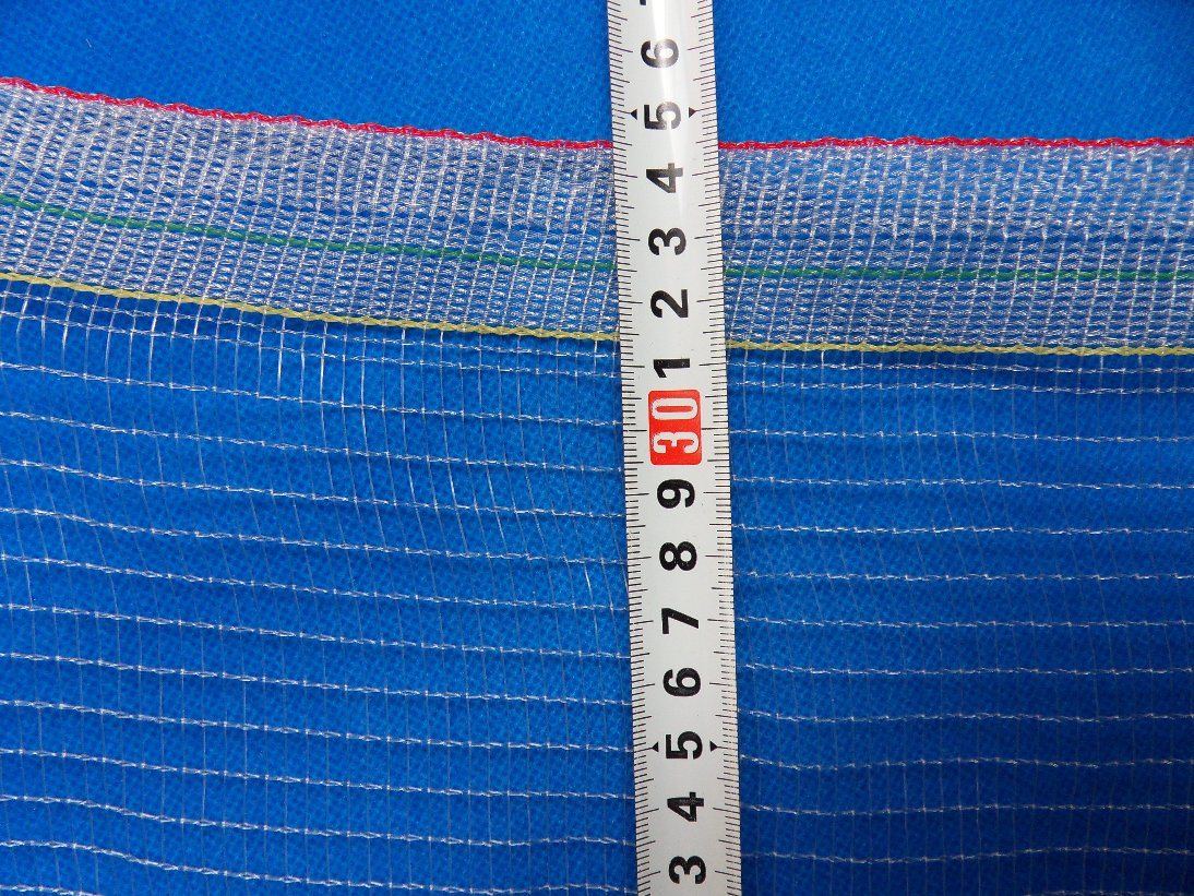Italy Selvage Anti Hail Net / Black Anti Hail Net for Agriculture, Hail System Net Antigranizo Granizo, Tela Antigranizo