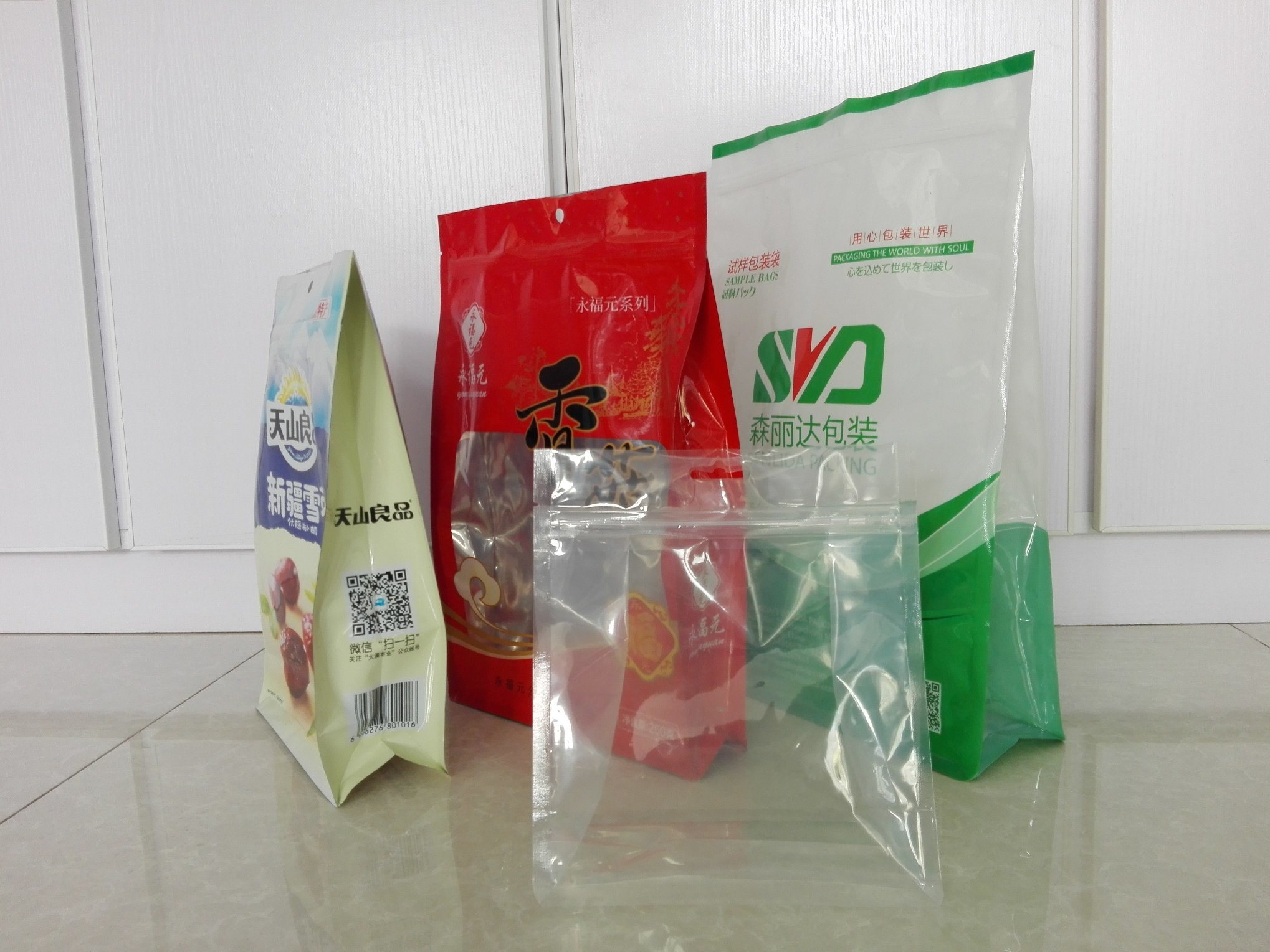 8 Sides Sealing Food Plastic Packaging Bag
