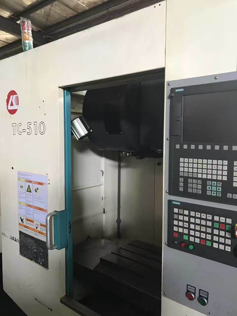 Taiwan Made Second Hand High Speed Tapping Center Machine