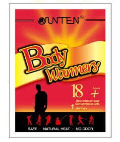 Portable Body Warmer