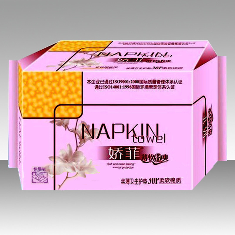 Brand Lady Sanitary Napkin with Super Absorbency