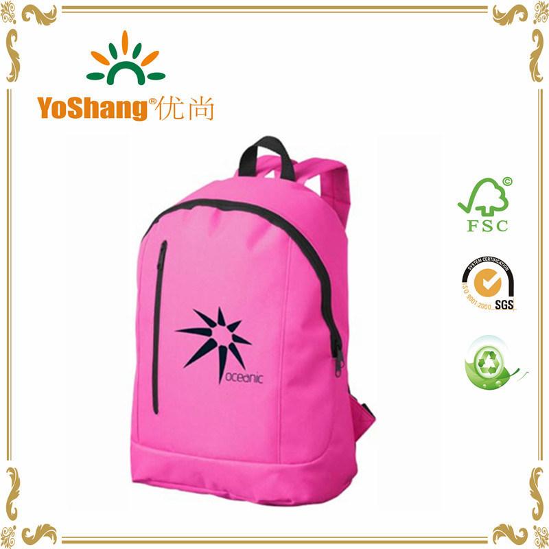 2016 New Design Padded School Backpack, Famous Brand School Art Bag