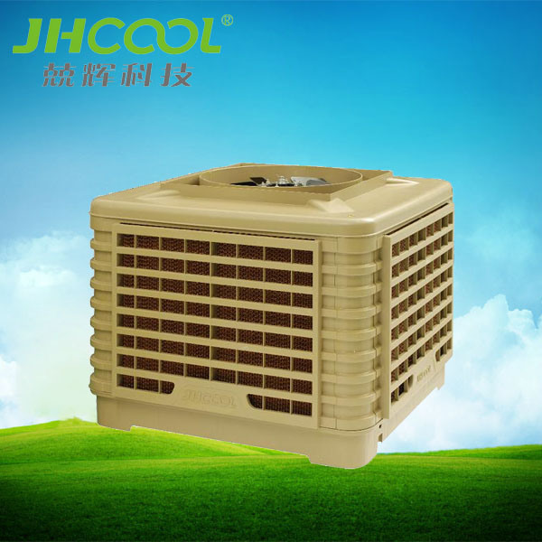 Centrifugal Fan Wall Mounted Energy-Saving Industrial Evaporative Air Cooler