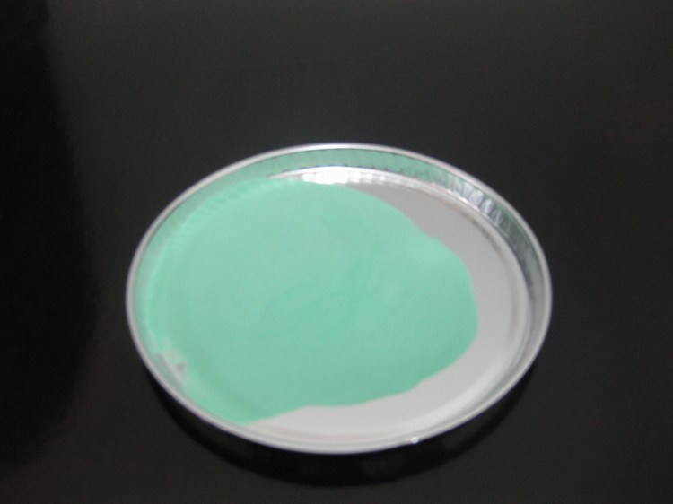 Agricultural Film UV Absorber UV-1084