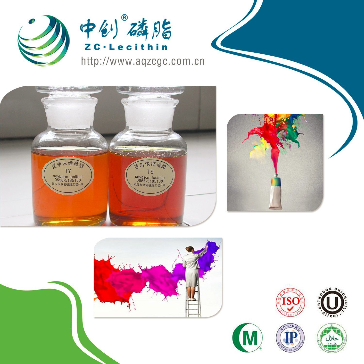 Soy Lecithin Manufacturers/Factory -Oil Soluble Transparent Soy Lecithin Liquid