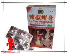 La Jiao Shou Shen Hot Pepper Slimming Capsule Weight Loss Diet Pills