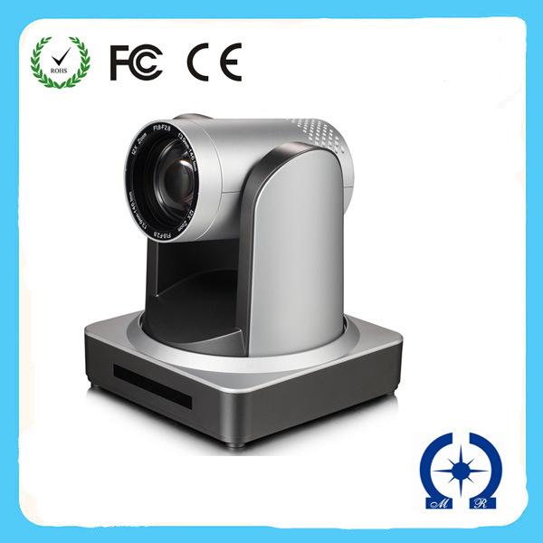 1080P60 Video Conference HD USB3.0 10X USB PTZ Camera (UV510A-10-U3)