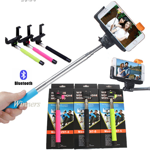 china low price z07 5 selfie stick wireless monopod for iphone 5s 6 plus galaxy s5 s6 note4. Black Bedroom Furniture Sets. Home Design Ideas
