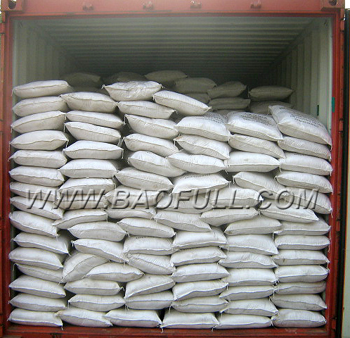Low Price Zinc Sulphate for Fertilizer and Feed Grade