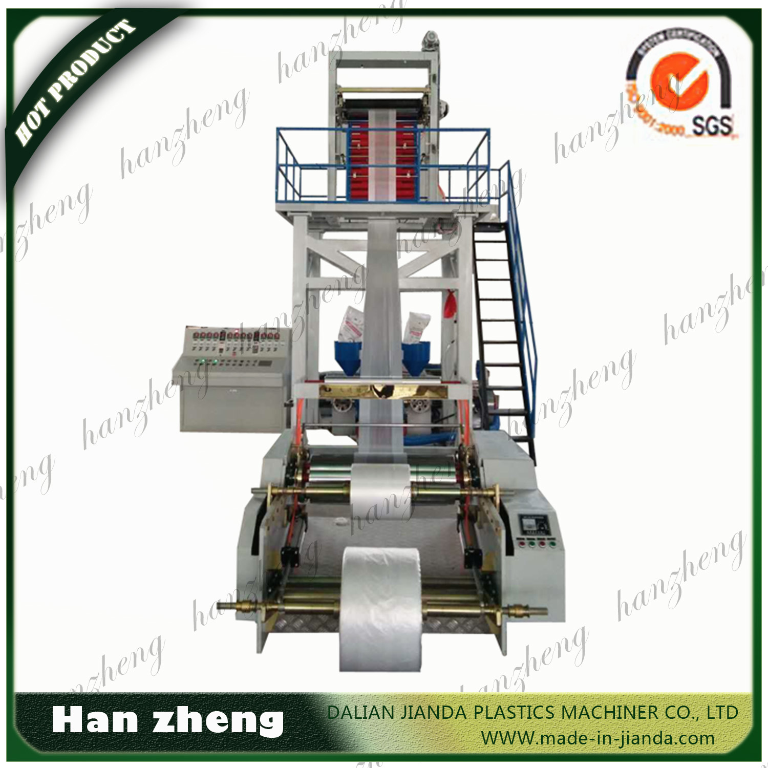 ABA Low Pressure Blown Film Machine for Shopping Bag Sjm-Z40-2-850