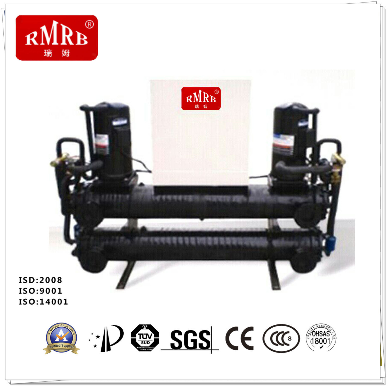Multifunctional Water Source Heat Pump (Heat Pump 94.5kw, 107kW)